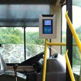 企业员工卡班车刷卡机-郑州公交车打卡机-公交收费管理系统