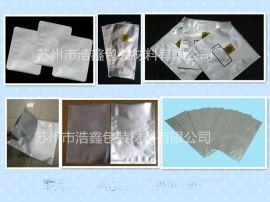 滨州市防静电铝箔包装袋,无棣县防静电铝箔包装袋,防静电铝箔包装袋生产加工