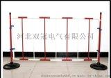 双冠电气厂家生产电力绝缘安全围栏 组合式铁质围栏