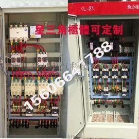 消防喷淋泵控制柜星三角降压启动一用一备15-132