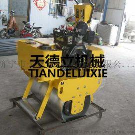 700手扶式单钢轮压路机 大单轮小型压路机