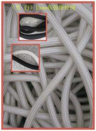 厂家供应白色/黑色高强涤纶编织绳索 耐磨抗拉绳子量大价优欢迎选购
