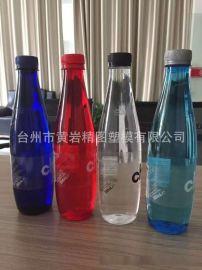 高端商務會議礦泉水訂做塑料瓶 禮品促銷高端塑料容器