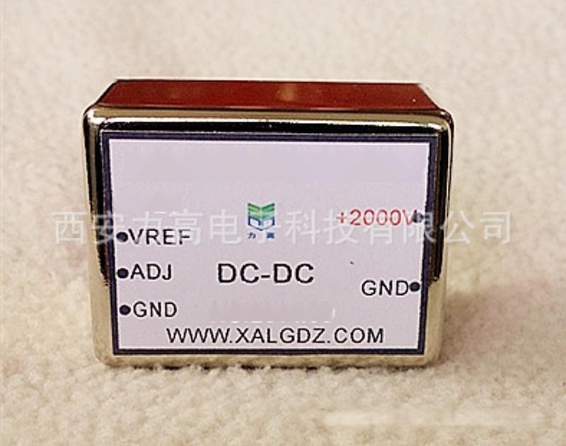耐壓儀檢測用高壓模組輸入12V輸出0~+2000V HVW12P-2000NR3