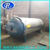 四川重庆蒸汽盘管间接加热式冶金粉末*化罐   性能稳定安全放心