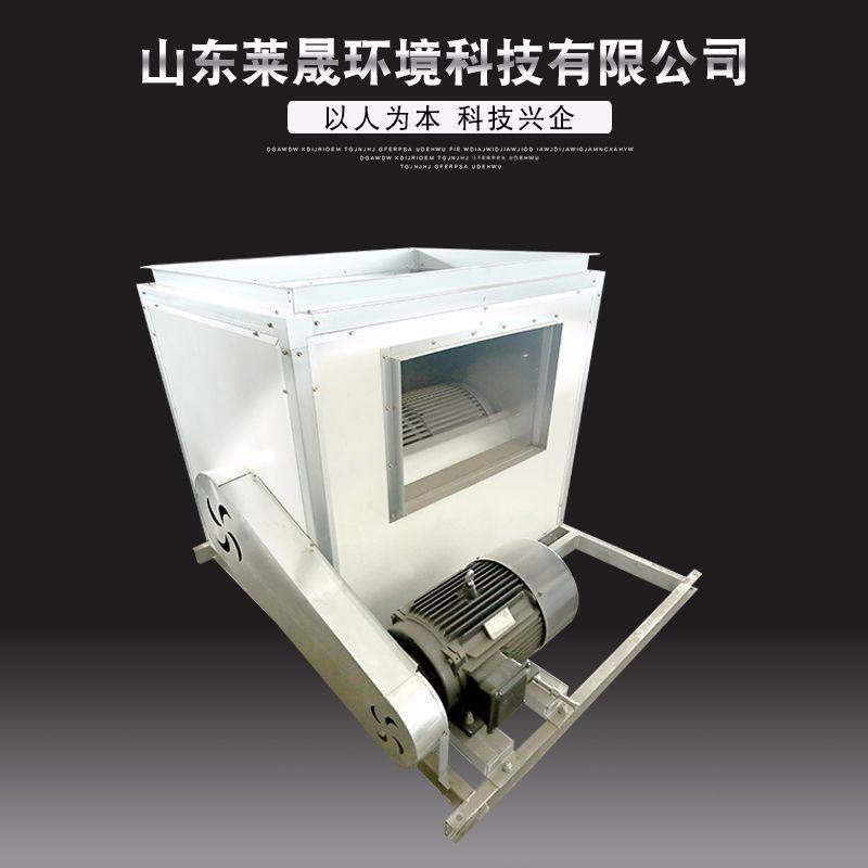 離心式風機箱 箱式離心風機 櫃式排煙風機箱