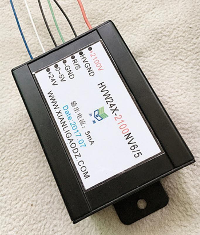 『西安力高』高壓充電電源具有高壓鏡像監控