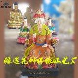 豫莲花邓州佛像厂专业定制无生老母无极无声老母神像