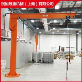 厂家250kg旋臂吊 悬臂吊 旋臂式起重机
