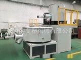 PVC树脂粉塑料混合机 PVC高速混合机 PVC高速混合机组 混合机
