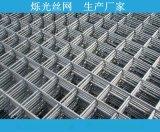 镀锌浸塑护栏网片 隔离栅网片大量现货供应