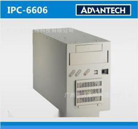 研华工控机,IPC-6606,整机,现货销售