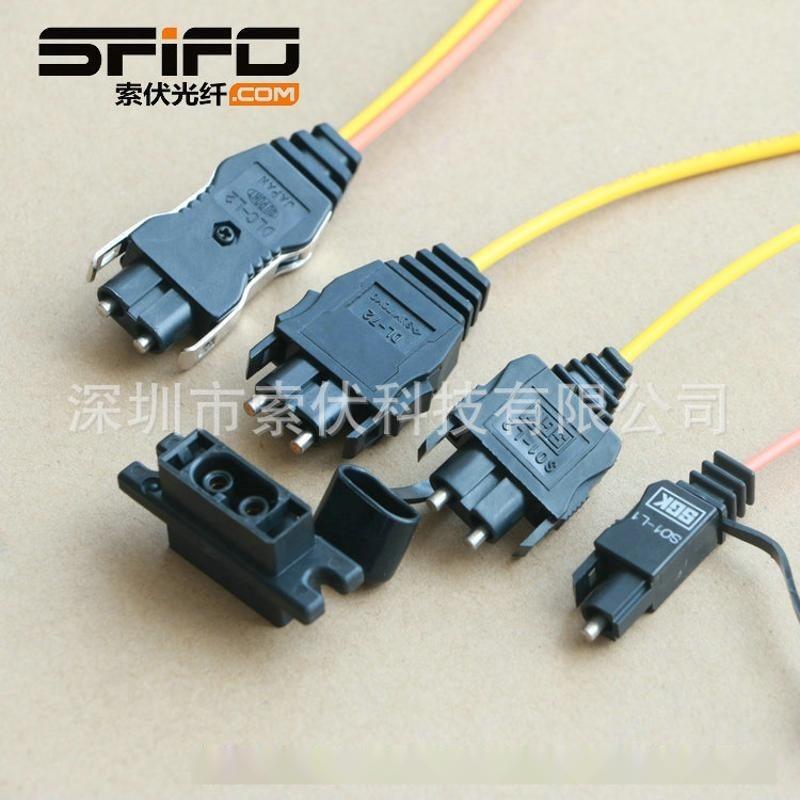 S01-L2 SO1-L2 光纤接头 H-PCF光纤跳线S01-L1 SO1-L1 CA7003