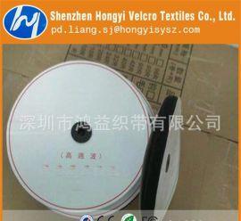 深圳 PVC魔术贴 高周波魔术贴 电压粘扣带 黑白现货