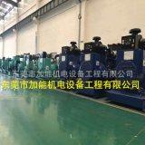 东莞柴油发电机厂家 东莞卡特发电机回收 东莞900kw二手发电机