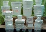 5L 15L油漆 10L  20L塗料塑料桶模具
