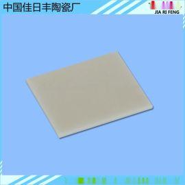 氮化铝陶瓷基板绝缘陶瓷垫片非标定制尺寸厂家直销陶瓷散热片