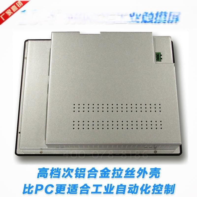 10.4寸工业电脑一体机 工业平板电脑