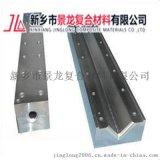 供应景龙玻璃钢拉挤精密模具/优质钢材可定制