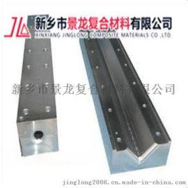 供应景龙玻璃钢拉挤精密模具/**钢材可定制