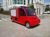 1吨带水箱电动消防车