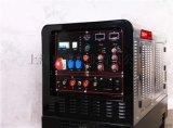 久保川动力400A柴油自发电电焊机
