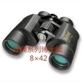 供应望远镜8X42博士能高清防水双筒望远镜120842