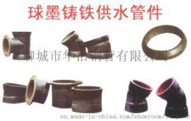 (双鸭山市)离心球墨铸铁管厂家 双法兰球墨管