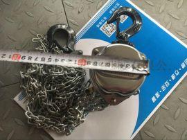ED型攜帶型手拉葫蘆250kg口袋裏的吊具倒鏈