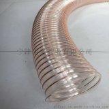 真空吸尘管吸尘器软管PU钢丝伸缩管