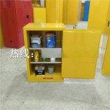 深圳防爆柜 12加仑化学品防爆柜