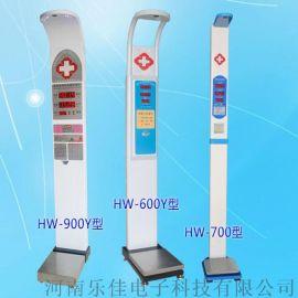 乐佳厂家供应超声波身高体重测量仪器