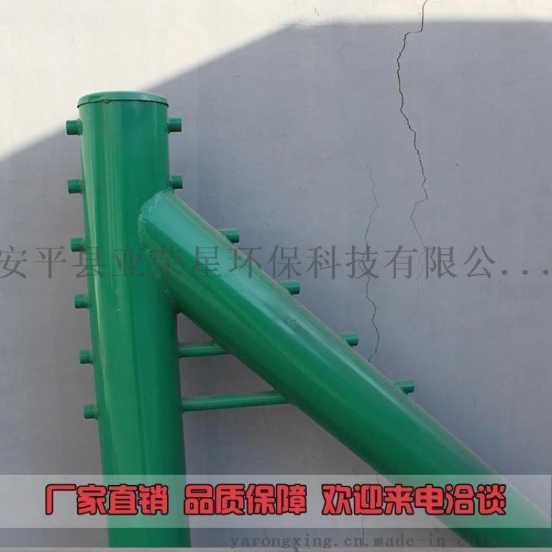 鋼絲繩護欄施工方案@鋼絲繩護欄生產廠家