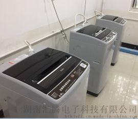 湖南投币式洗衣机生产厂家 ;投币洗衣机合作w