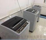 湖南投幣式洗衣機生產廠家 ;投幣洗衣機合作w