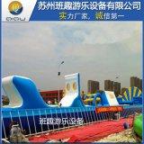 大型移動水上樂園充氣水上闖關障礙親子互動遊樂充氣大沖關障礙水上樂園遊樂設備