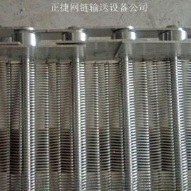 正捷600型方便面蒸煮304不锈钢网链