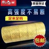 永大透明膠帶批發打包封箱帶黃色膠紙大卷定製