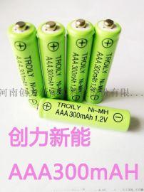 创力镍**可充电1.2V/AAA300MAh电池