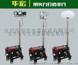 220vHMD963輕便型升降移動照明燈