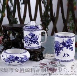 和瓷陶瓷青花瓷笔筒茶杯烟灰缸三件套商务办公礼品