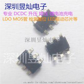 防电池反接保护单节锂电充电IC