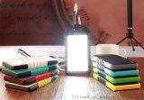 小三防太陽能移動電源 露營燈小夜燈充電寶廠家定製logo