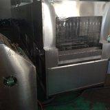 江门周转箱清洗机厂家 专业生产周转箱除油除尘清洗自动线