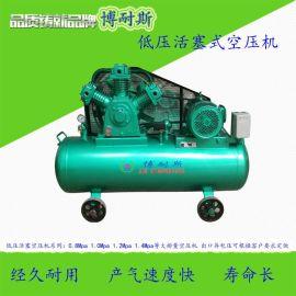 TA120活塞式空压机 复盛款博耐斯活塞机 质量保证