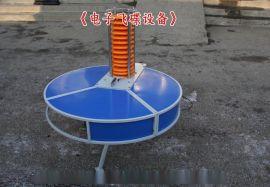 电子飞碟抛靶机