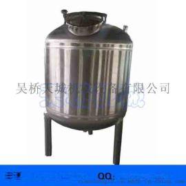 保定不锈钢电加热搅拌罐制作精细省时省力