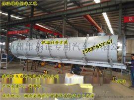 保温运水车-8吨10吨12方20立方保温运水车
