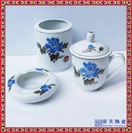 景德镇陶瓷办公套装 中国红黄陶瓷茶杯带碟烟灰缸笔筒