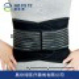 蓝黑运动护腰AFT-Y010 调